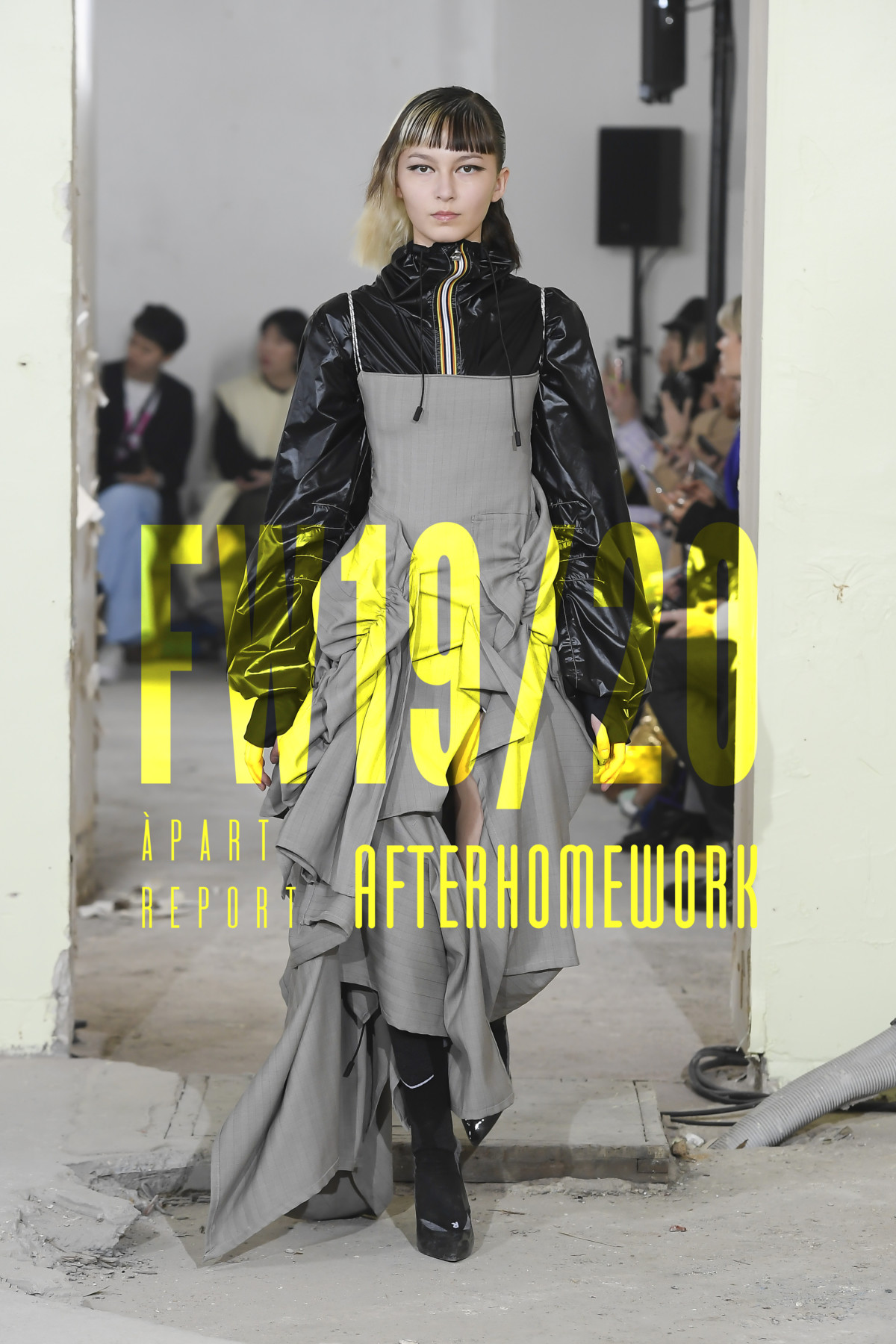 FASHION WEEK DOCUMENTARY : AFTERHOMEWORK